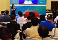 《人工智能与大数据》 教材研讨会在上海举行