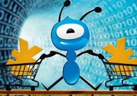 蚂蚁金服区块链试水医疗电子票据,已开出近60万