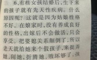 邯郸民政局:涉嫌歧视女性小红书是不知名妇女带来