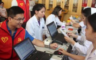 江西省胸科医院开展无偿献血活动