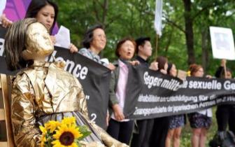 联合国讨论慰安妇问题 日本代表称补偿已解决