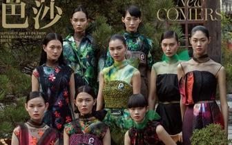 新中国模特的新面貌