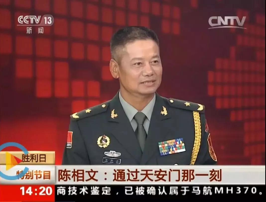 两次阅兵之后 他成唯一进入省级党委常委的少将