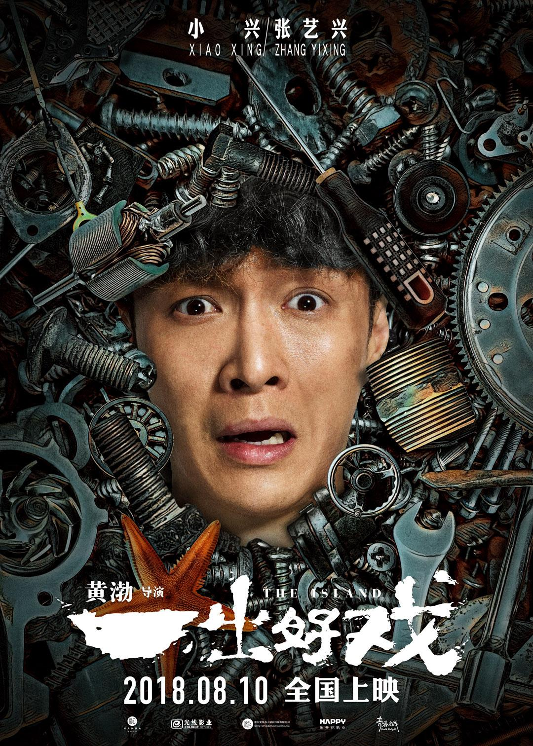 http://www.zgmaimai.cn/yulexinwen/84510.html