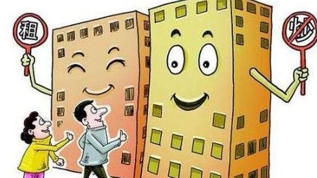 供不应求仍是租房市场主要矛盾 需加大市场供给