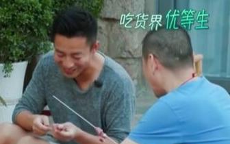 汪小菲曾发烧想吃水饺 大S立马飞北京包饺子