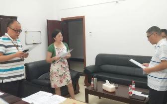 桂林市中院陈敏院长到临桂区法院督导执行工作