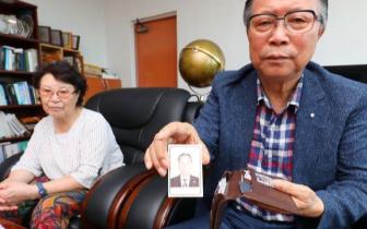 8旬韩国老人将赴朝与兄长会面:带了人参膏 够吃2年