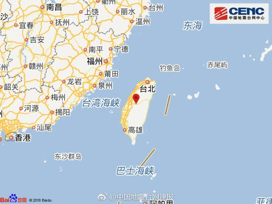 台湾南投县附近发生4.4级左右地震