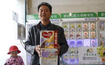 爱尔兰奶粉疑似遭污染 回应:出口至中国的奶粉安全