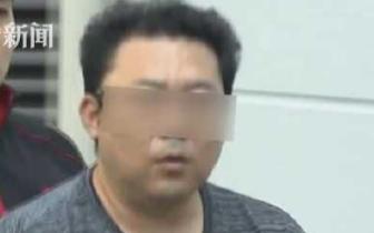 日本大叔强吻男性