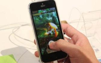 重庆一警察值班时手机游戏未打完拒不出警 被记过