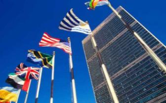 联合国成立73年至今共9任秘书长 安南任职10年