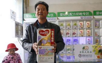 爱尔兰奶粉事件影响中国市场?中爱官方发最新回应