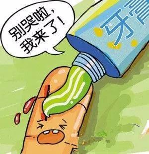 牙膏能治烫伤 还能祛痘止痒?真的这么神奇吗?