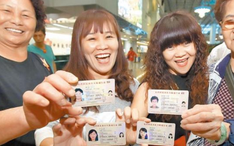 蔡英文妄称居住证是政治操作 遭台湾网友猛烈抨击