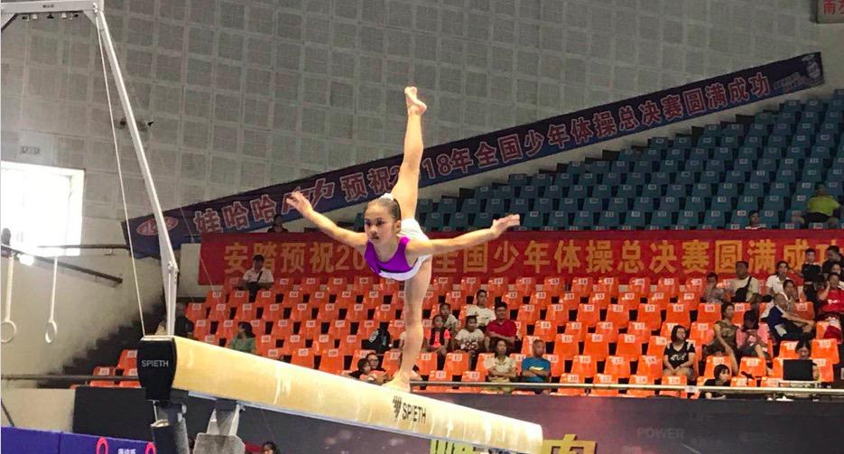 2018年全国少年体操比赛总决赛