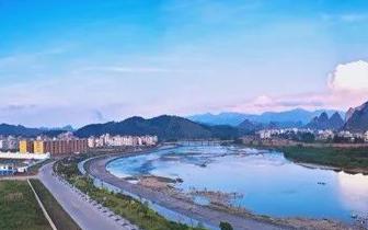 定了!广西荔浦县正式撤县设市 由桂林市代管