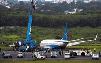 厦航客机偏出跑道 民航局已成立调查组前往事发地