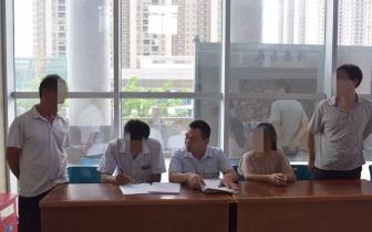 """法院亮出""""拒执罪""""老赖乖乖交出27万元赔偿款"""