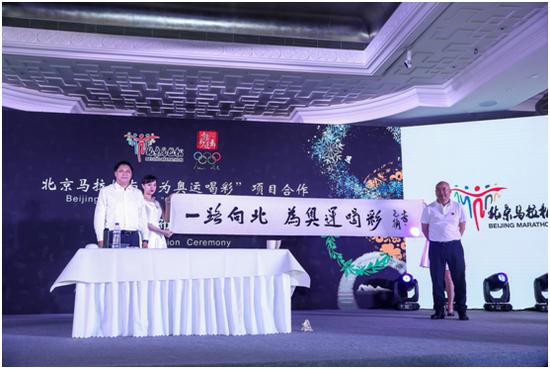 """中国国家画院国画院副院长范扬现场题字""""一路向北·为奥运喝彩"""""""