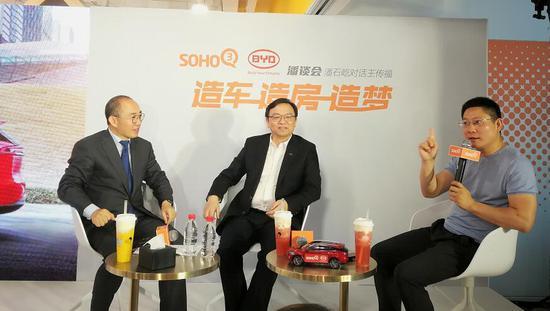 王传福:新能源电池需求迅猛 我们的春天已经到了