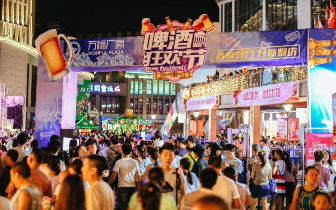 嗨翻一夏!桂林第四届万福广场啤酒节开幕!