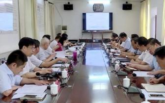 王清华:努力实现水生态系统良好稳定可持续发展