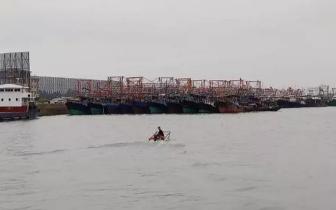 """保驾护航 助力首届""""中国 北部湾开海节"""""""