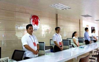 福建全省建成78个市(县、区)公共法律服务中心