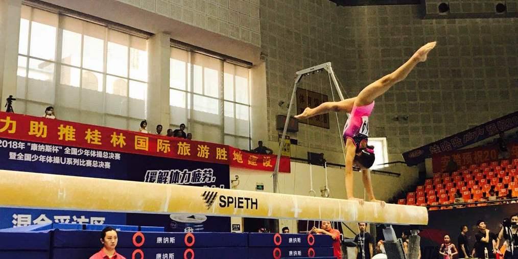 2018年全国少年体操比赛总决赛8月19日赛况