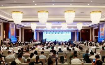 2018中国(北部湾)海洋经济和文化旅游发展论坛