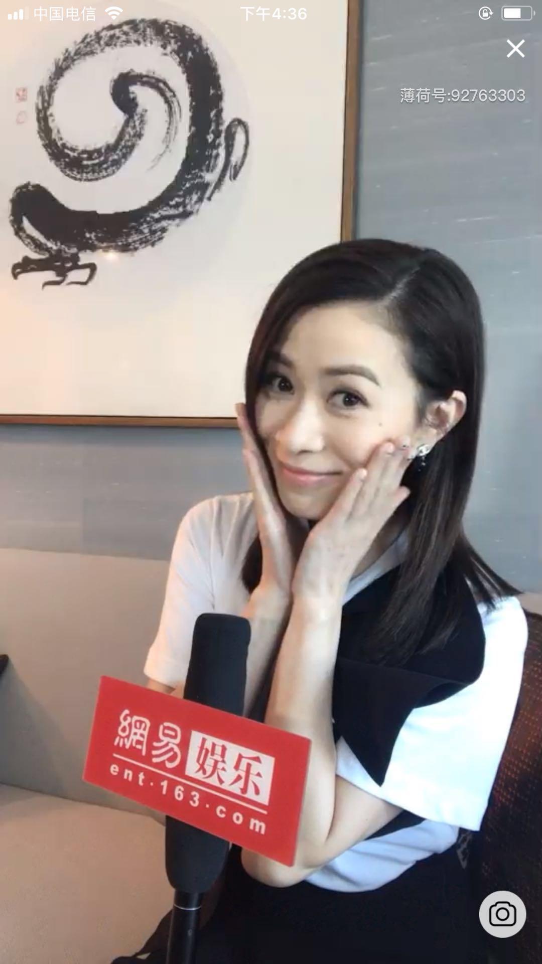 娴妃佘诗曼直播一心只想抢红包 剧中最爱这场戏