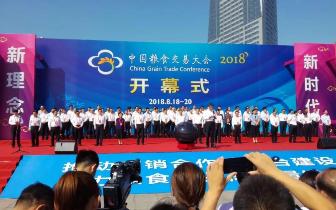 豫酒振兴,出彩中原!豫坡老基酒闪耀2018中国粮交大会