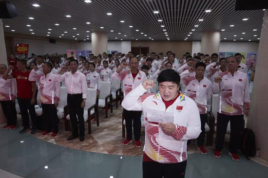 中国田径队亚运出征仪式举行 苏炳添巩立姣领衔