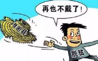 """新蔡绽""""新""""颜!河南新蔡成功实现脱贫摘帽"""