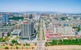 三门峡市提升质量工作 推动高质量发展