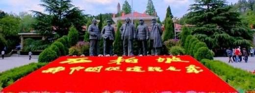 西柏坡红色旅游小镇:在这里聆听红色记忆