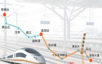 备受关注的常益长铁路11月将进入实质施工阶段