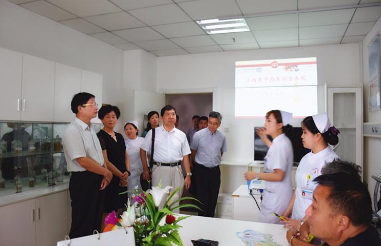 南昌市政协领导到江西省中西医结合医院调研