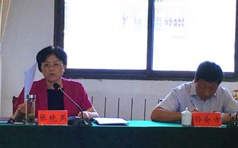 卢氏县安排部署迎接2018年国务院大督查各项工作