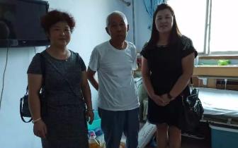 湖滨区工商联:来自七夕节的爱心传递