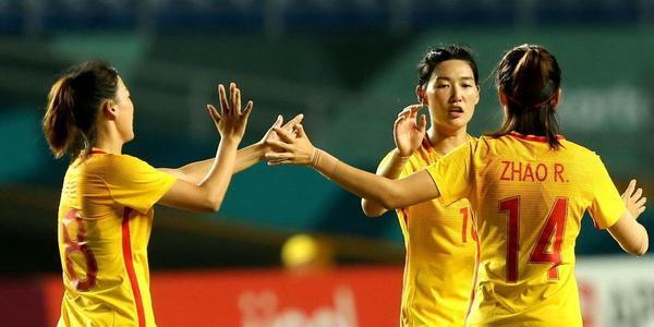 王珊珊9球赵容5球 女足16-0塔吉克斯坦