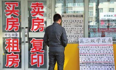 一个深圳房租的真实现状:10元1天的住宿涨至20元