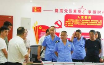 卢氏县非公党工委组织开展非公党建观摩推进会