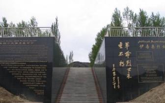 """新野县开启""""红色文化之旅""""活动"""