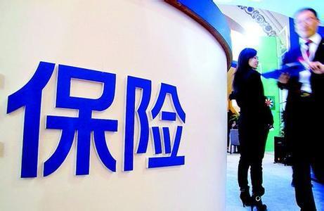 上海保险业开展备案管理改革情况调研