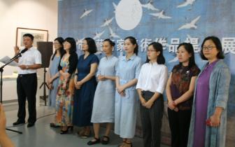 七夕·商丘市女艺术家美术作品提名展盛大开幕
