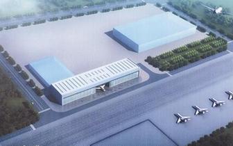 上街区建成两个飞机临时起降点 还将申请开通航线