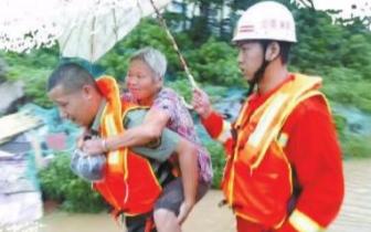 """""""温比亚""""突袭河南 暴雨中他们紧急救援"""